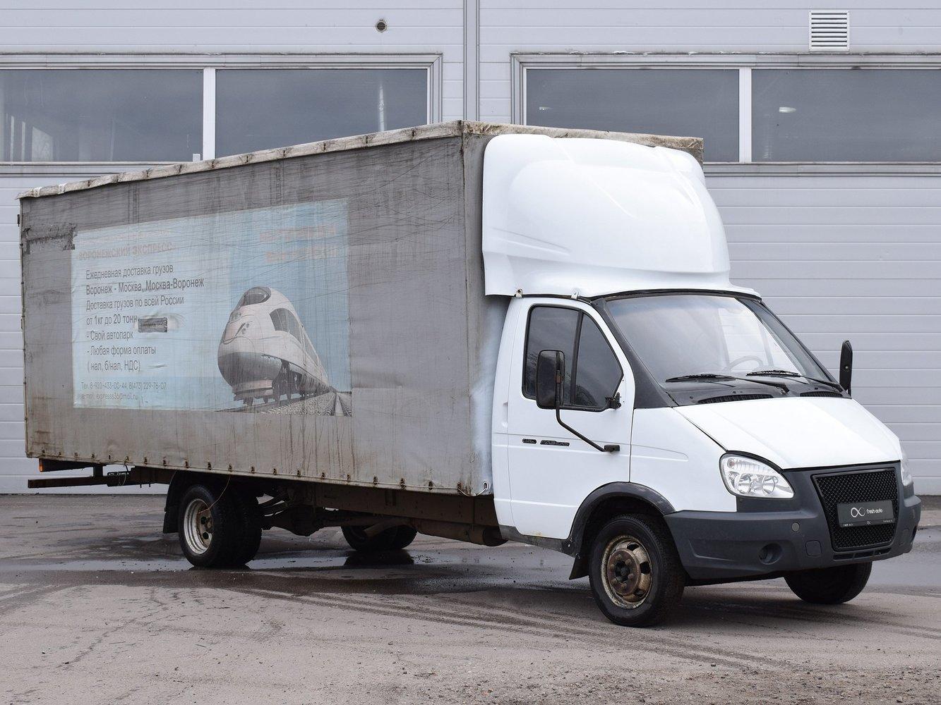 Газ 3302 автосалоны москва автоломбард покупка авто