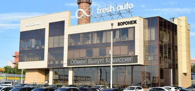 Fresh Воронеж