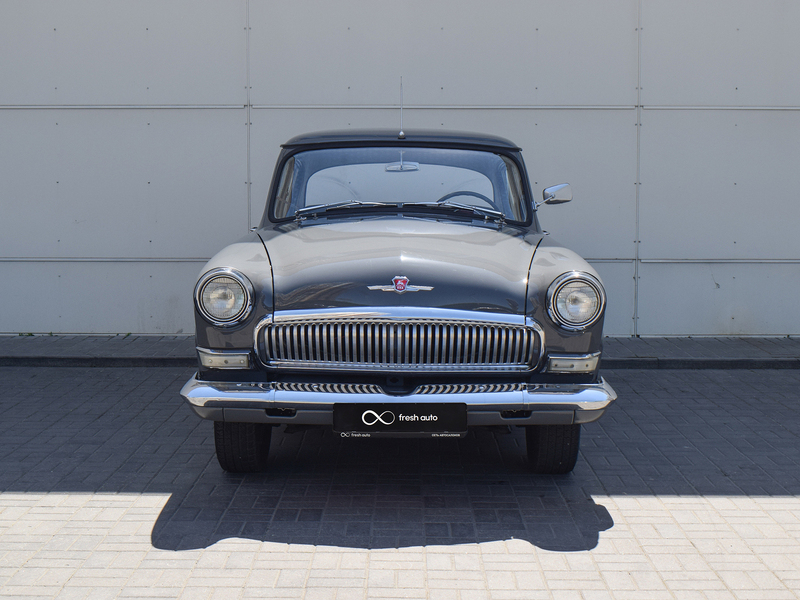 ГАЗ 21 «Волга»