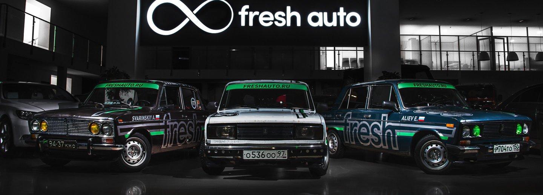 Автомобили команды Fresh Auto для зимнего дрифта.