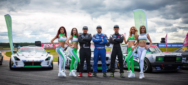 3-й этап RDS GP 2018