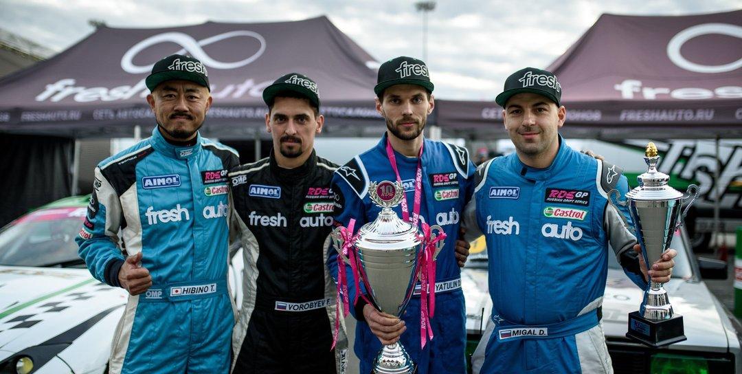 1-ый этап RDS GP 2019