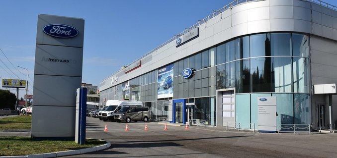 Fresh Ford Волгоград