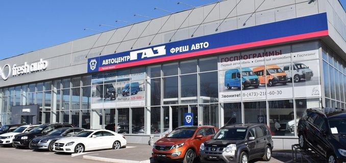 Fresh ГАЗ Воронеж