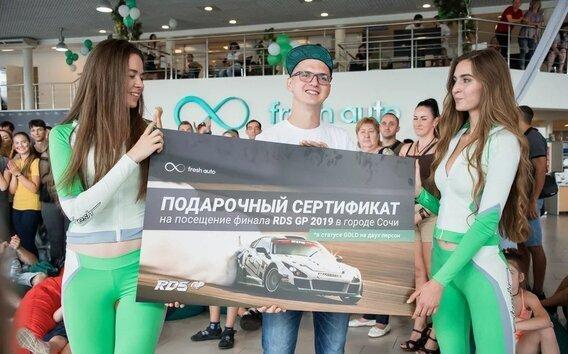 Большой дрифт-уикенд в Воронеже!
